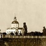 Самарский монастырь в начале ХХ века