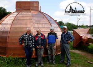 Бригада жестянщиков у купола
