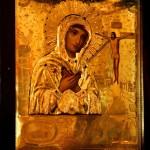 Икона Матери Божией Самарская