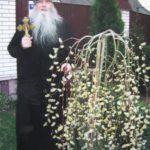 Схимонах Феофан