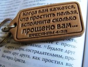 ... сайт монастыря